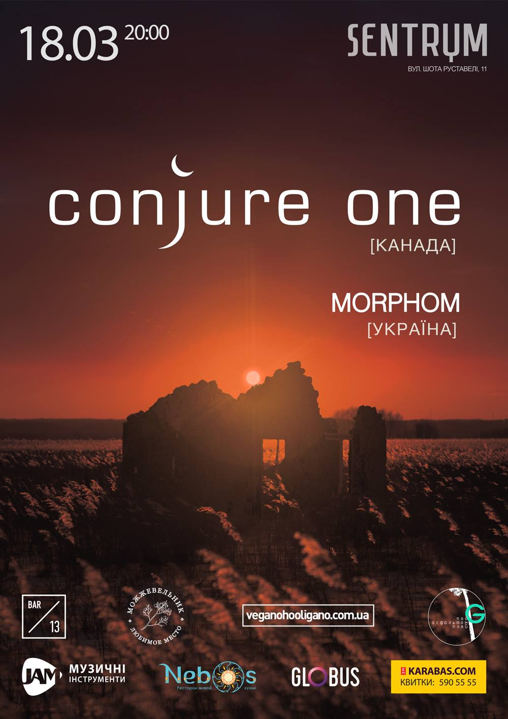 conjure_one